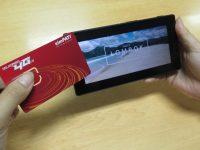 Konsumsi Data Pelanggan Telkomsel 4G LTE di Lombok Meningkat Signifikan