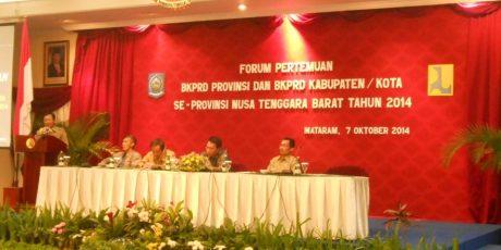 """Pemprov NTB """"Review"""" Implementasi RTRW Dengan Kabupaten Kota"""